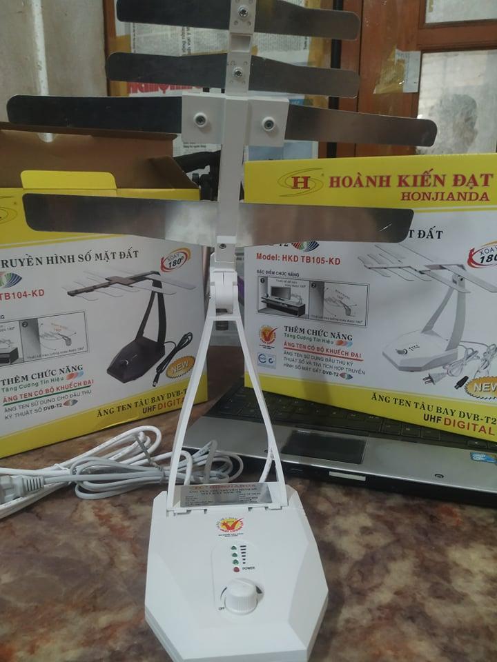 Thông số kỹ thuật anten trong nhà